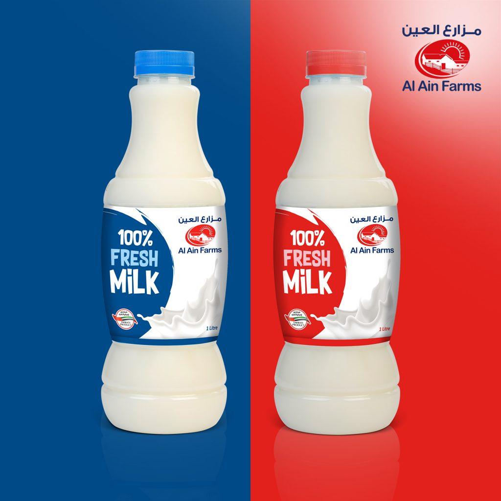 Fresh Milk Farm bottles