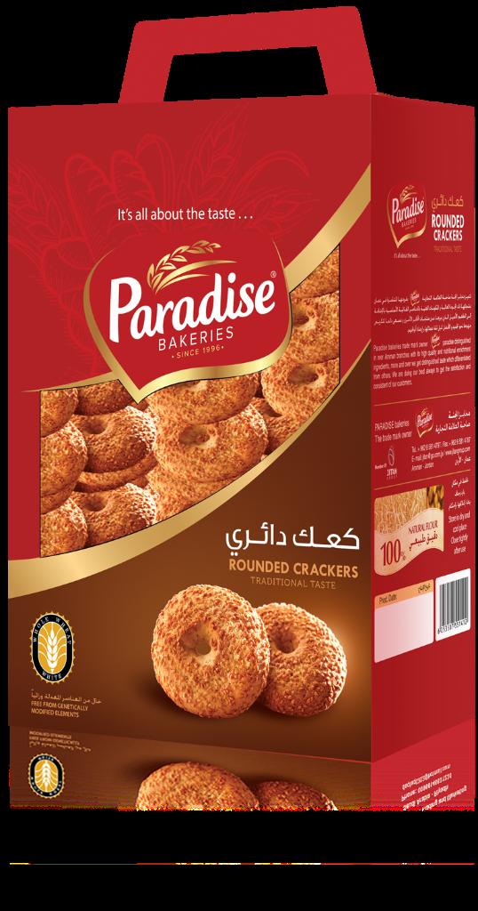 Paradise biscuit
