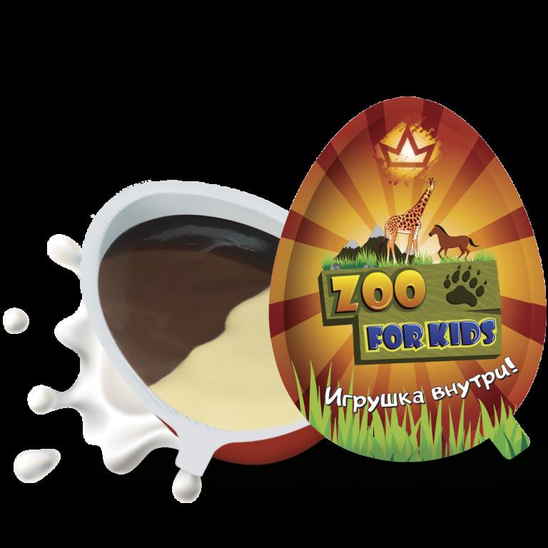 Zoo Chocolate Egg